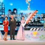平壌国際映画祭典2018
